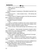 Перстень Александра Пушкина (м) — фото, картинка — 12