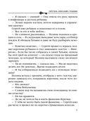 Перстень Александра Пушкина (м) — фото, картинка — 7