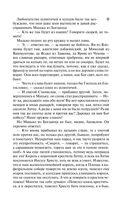 Крестоносцы — фото, картинка — 8