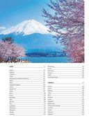 Красивая планета. 100 стран мечты — фото, картинка — 4