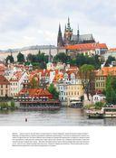 Красивая планета. 100 стран мечты — фото, картинка — 8