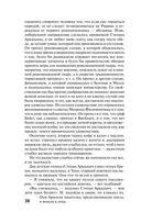 Анна Каренина (м) — фото, картинка — 10