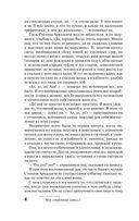 Анна Каренина (м) — фото, картинка — 4