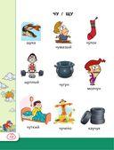 Русский язык. Все правила в схемах, таблицах и картинках — фото, картинка — 10