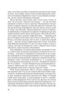 Ярмарка тщеславия — фото, картинка — 12