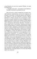 Прикосновение (м) — фото, картинка — 14
