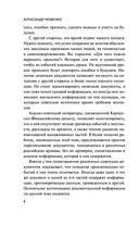 Крымские десанты 1941-1942 гг.