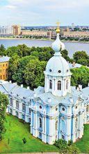 Санкт-Петербург для романтиков — фото, картинка — 8