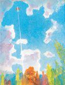 Стихи. Сказки в рисунках Ю. Коровина — фото, картинка — 4