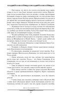 Земля Санникова. Плутония. Коралловый остров. Рассказы — фото, картинка — 15