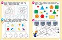 Осенняя математика. Для детей 5-7 лет — фото, картинка — 2