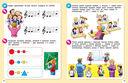 Осенняя математика. Для детей 5-7 лет — фото, картинка — 3