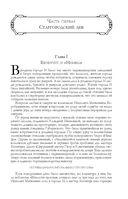 И. Ильф, Е. Петров. Лучшие произведения в одном томе — фото, картинка — 6