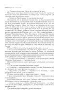 И. Ильф, Е. Петров. Лучшие произведения в одном томе — фото, картинка — 8