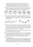 Биология. 8-9 классы. Дидактические и диагностические материалы — фото, картинка — 3