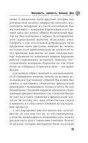 Россия в огне Гражданской войны. Подлинная история самой страшной братоубийственной войны — фото, картинка — 11