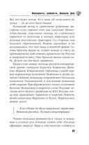 Россия в огне Гражданской войны. Подлинная история самой страшной братоубийственной войны — фото, картинка — 13