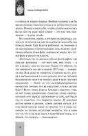 Белла Ахмадуллина — фото, картинка — 11