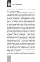 Белла Ахмадуллина — фото, картинка — 13