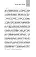 Белла Ахмадуллина — фото, картинка — 14
