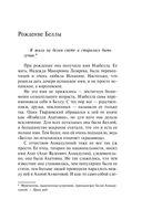 Белла Ахмадуллина — фото, картинка — 6