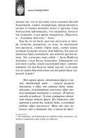 Белла Ахмадуллина — фото, картинка — 7