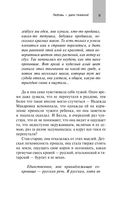 Белла Ахмадуллина — фото, картинка — 8