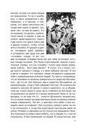Павел Кашин. По волшебной реке — фото, картинка — 11