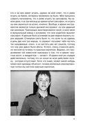 Павел Кашин. По волшебной реке — фото, картинка — 13