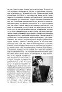 Павел Кашин. По волшебной реке — фото, картинка — 15