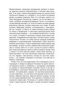 Павел Кашин. По волшебной реке — фото, картинка — 8