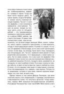 Павел Кашин. По волшебной реке — фото, картинка — 9