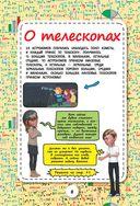 Эйнштейновы головоломки для детей — фото, картинка — 7