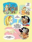 Россия для детей — фото, картинка — 2