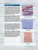 Вязание спицами без слез — фото, картинка — 10