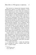 Bella Figura, или итальянская философия счастья — фото, картинка — 13