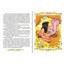 Рассказы о Маугли — фото, картинка — 2
