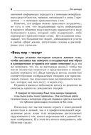 Язык тела — фото, картинка — 5