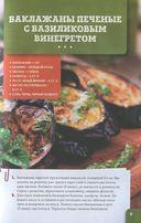 Быстрые блюда для пикника — фото, картинка — 3