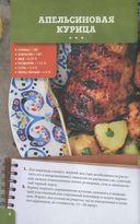 Быстрые блюда для пикника — фото, картинка — 2