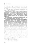 Саксонец. Меч Роланда — фото, картинка — 13