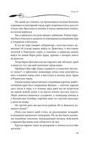 От Русско-турецкой до Мировой войны. Воспоминания о службе — фото, картинка — 11