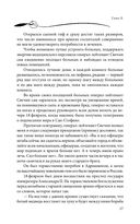 От Русско-турецкой до Мировой войны. Воспоминания о службе — фото, картинка — 9
