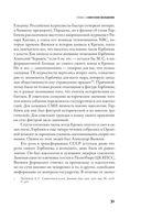 Говорит и показывает Россия — фото, картинка — 5