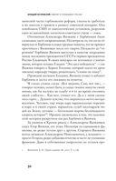 Говорит и показывает Россия — фото, картинка — 6