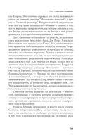 Говорит и показывает Россия — фото, картинка — 7