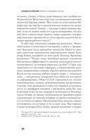 Говорит и показывает Россия — фото, картинка — 8
