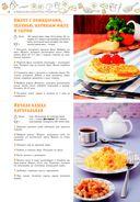 100 лучших рецептов завтраков в мультиварке — фото, картинка — 1