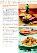 100 лучших рецептов завтраков в мультиварке — фото, картинка — 2