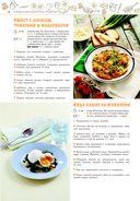100 лучших рецептов завтраков в мультиварке — фото, картинка — 5